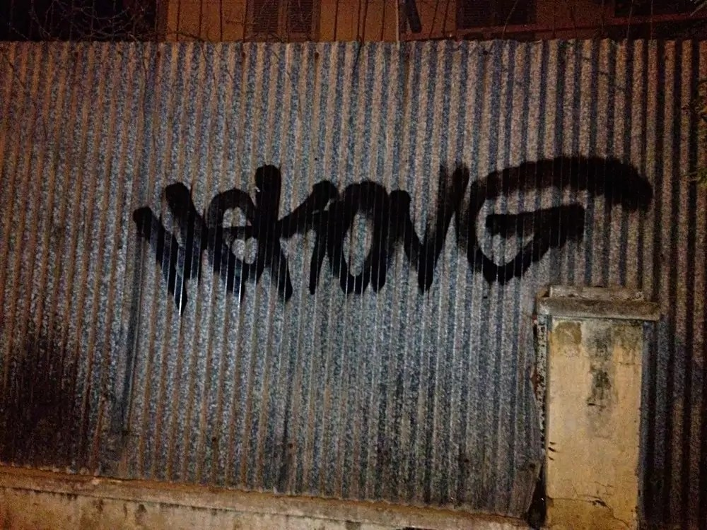 Cambodian Moments Graffiti Phnom Penh Mekong