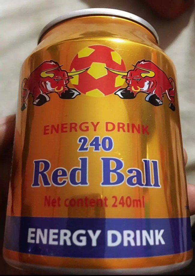 Never Heard of Red Ball Before!