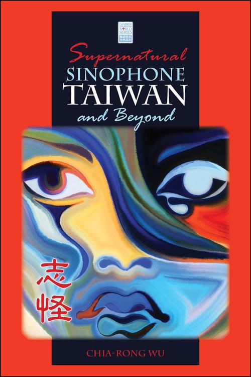 Supernatural Sinophone Taiwan and Beyond Chia-rong Wu