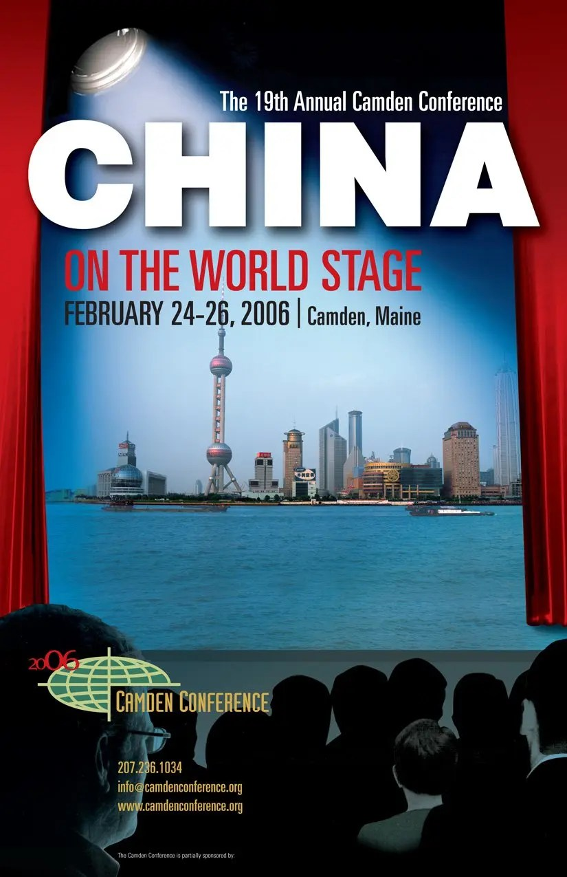 2006 Conference Poster
