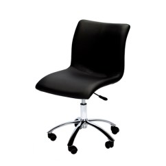 Office Chair Without Arms Couch Set Allure No Camden Tradeshow Event