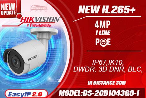 DS-2CD1043GO-I - Hikvision IP Camera