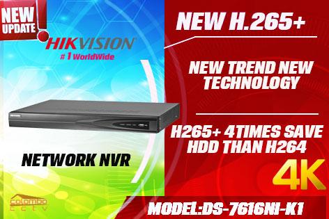 DS-7616NI-K1 - Hikvision NVR
