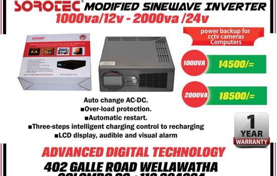 Best UPS and inverters in Colombo CCTV Security Show Room in Srilanka