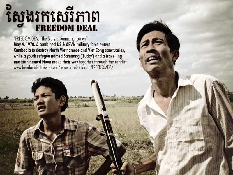 FREEDOM DEAL: A Cambodian Movie by Camerado SE Asia