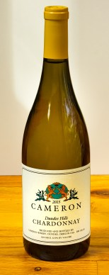 2015 Dundee Hills Chardonnay label