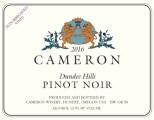 2016 Dundee Hills Pinot noir label