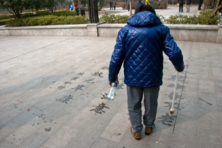 A Calligrapher in Fuxing Park, French Concession, Shanghai