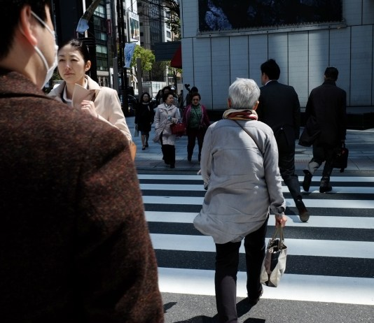 People in Ginza