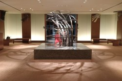 The Lobby at Park Hyatt Tokyo