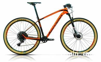 Bicicleta Megamo Factory 30 - Camino de Santiago