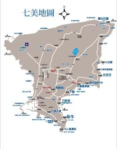 澎湖七美景點地圖(點放大)