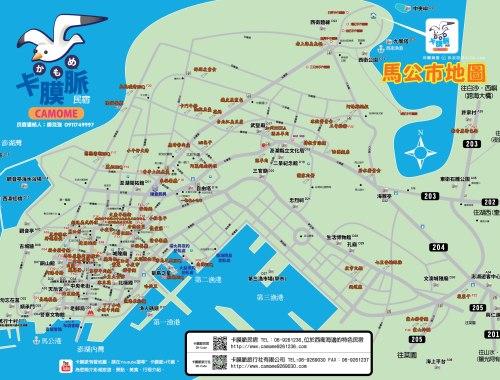 馬公市小吃街圖(點放大)