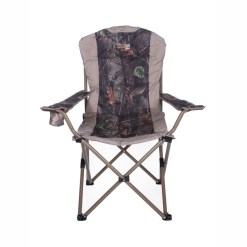 Afritrail Nyala Camo Luxury Arm Chair