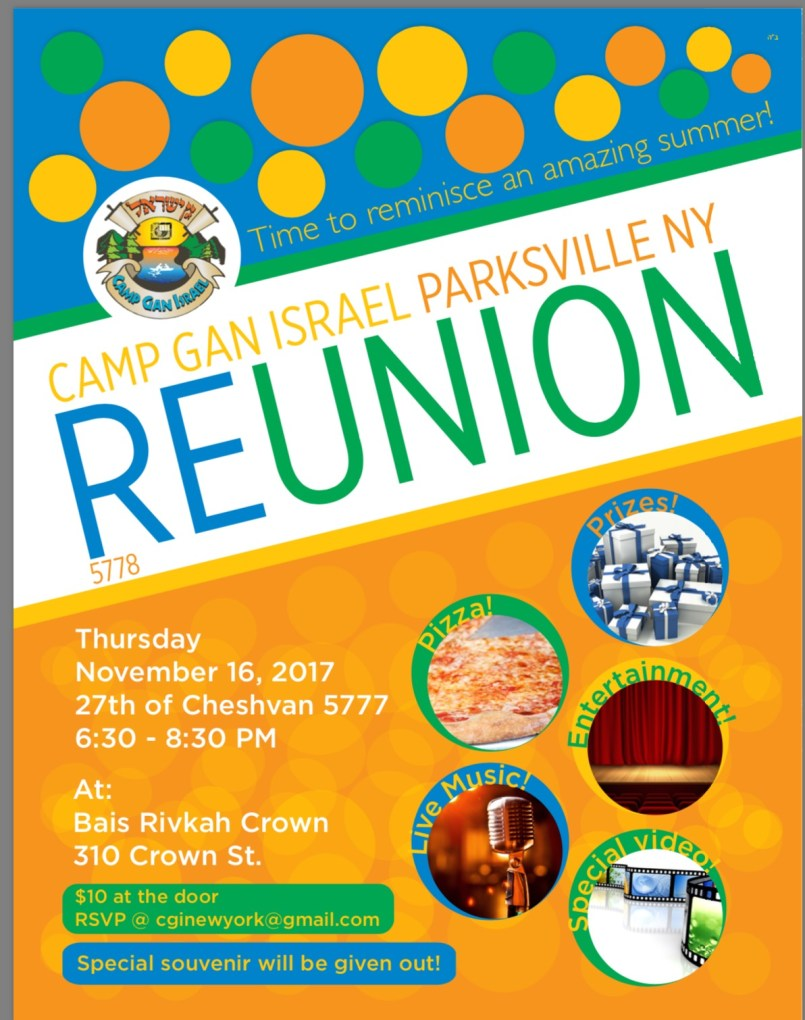 Gan Yisroel is thrilled to announce that our annual camp reunion