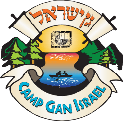 CAMP GAN ISRAEL The first Camp Gan Yisroel in the world קעמפ גן ישראל