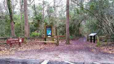 myrtle-beach-state-park-campground-myrtle-beach-sc-31
