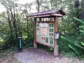 lake-leland-park-campground-2
