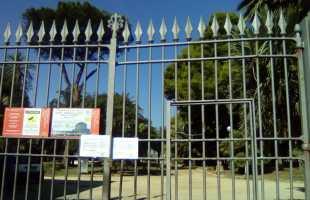 """Parco Vanvitelliano chiuso, il Pd: """"Il commissario garantisca la sicurezza e la veloce riapertura"""""""