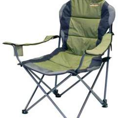 Lewis And Clark Camping Chairs Fisher Price Deluxe Space Saver High Chair Equipment From The Outdoor Experts At Gear Outlet