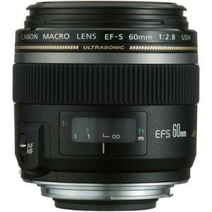 Canon EF-S 60mm f2.8 USM Macro Lens