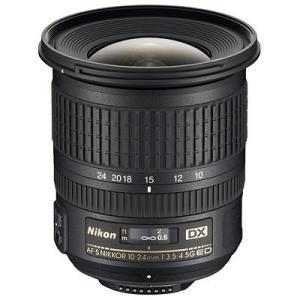 Nikon 10-24mm f3.5-4.5 G AF-S DX Lens