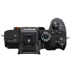 Sony A7R III Digital Camera Body