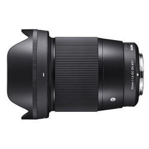 Sigma 16mm f1.4 DC DN - Sony E-mount *PRE-ORDER