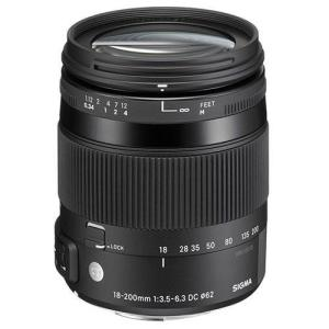 Sigma 18-200mm f/3.5-6.3 DC Macro OS HSM Lens