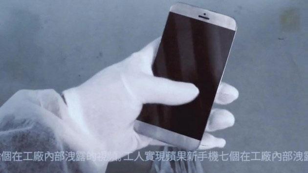 b02d9412950 Apple iPhone 7: prototipo si mostra in video – Campobello News