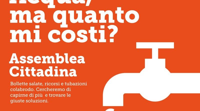 """Partanna. Cambia Partanna: """"Acqua, ma quanto mi costi?"""""""