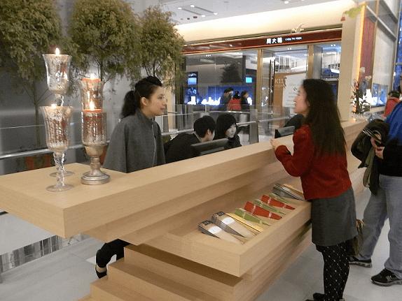 concierge mall