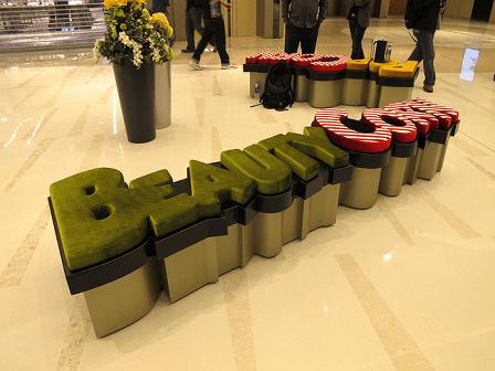 seat mall
