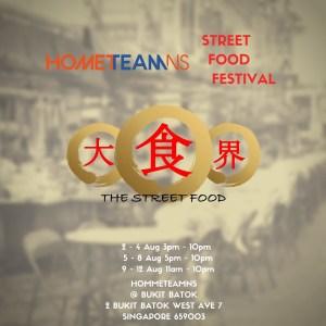 HomeTeamNS Street Food Festival 2019 @ HomeTeamNS Bukit Batok