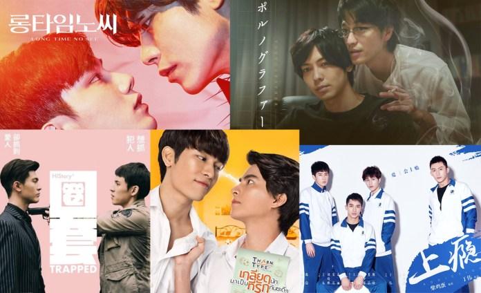 Asian BL drama