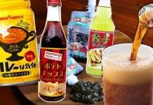 Weird Japanese drinks