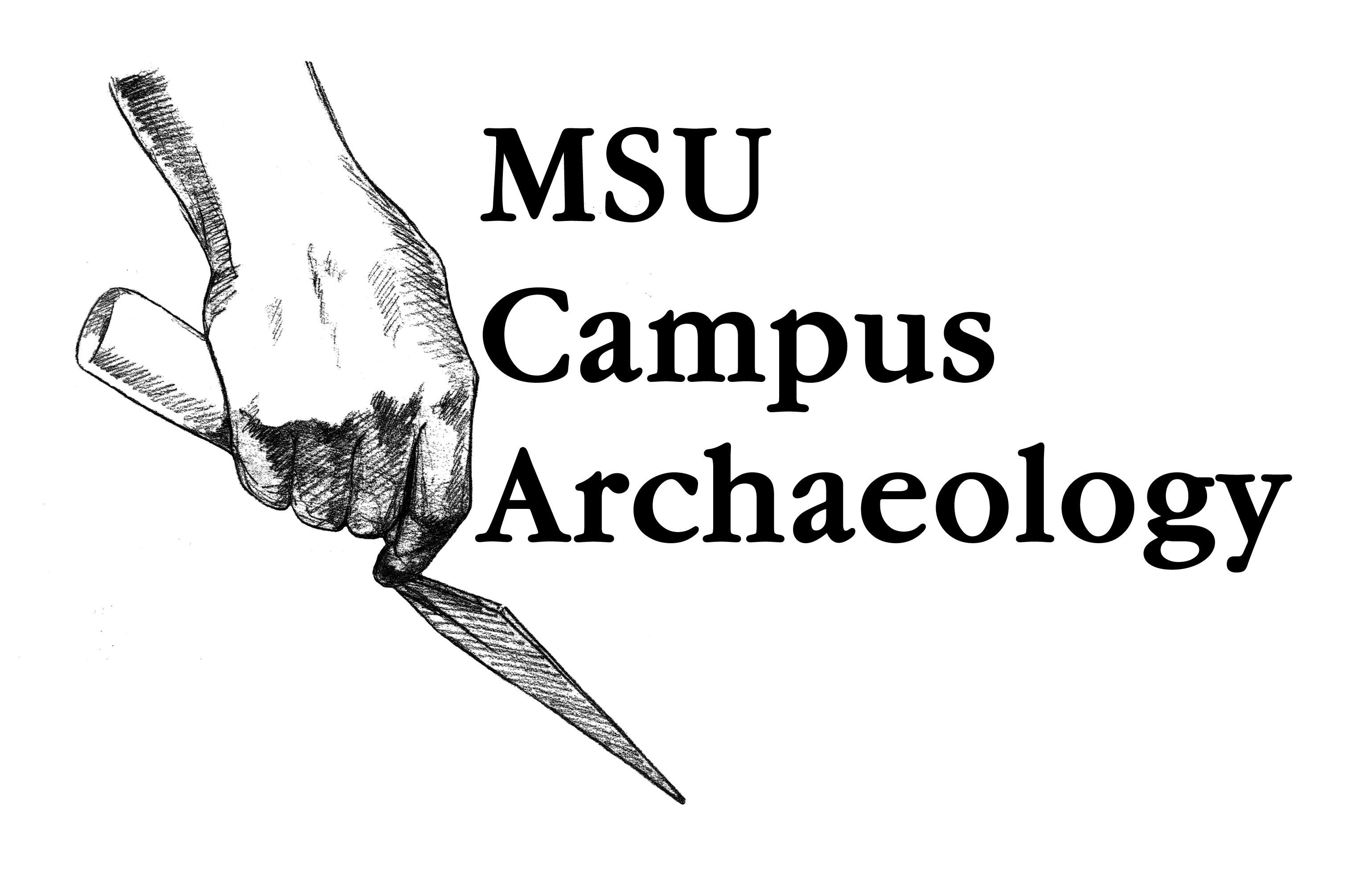 » MSU Campus Archaeology Program