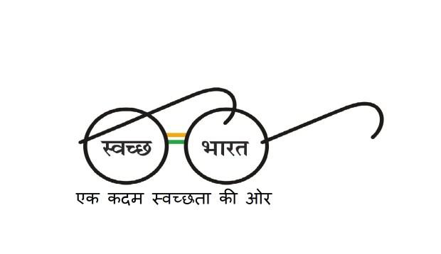 swachh bharat abhiyaan india cleanliness drive narendra modi