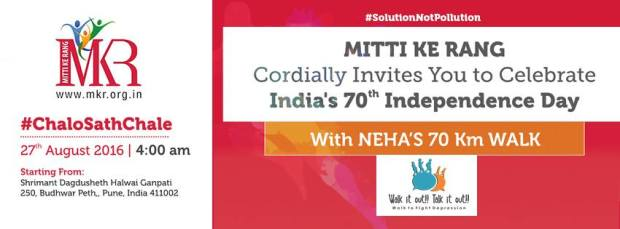 Mitti-Ke-Rang-Event-70km-Walk-Pune