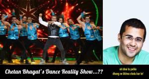 chetan-bhagat-dance-reality-show