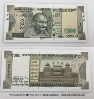 new-designs-of-rupee-500-notes-in-indian-currency