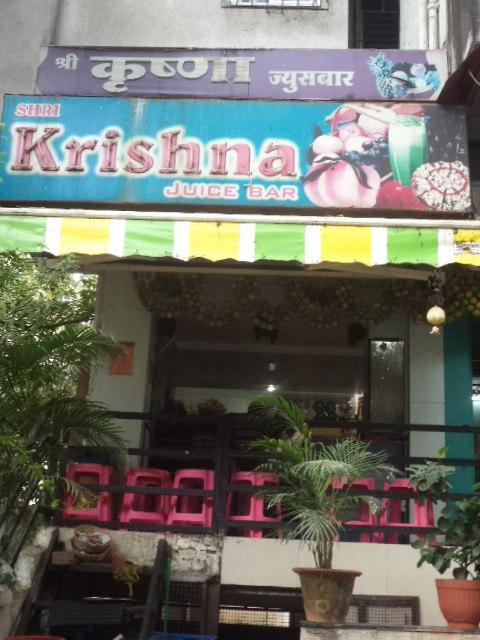 places-to-hangout-coep-krishna-juice