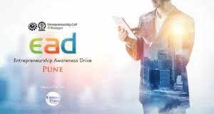 IITK-EAD-Pune-2017-at-COEP