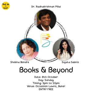 books-and-beyond-campus-times-pune