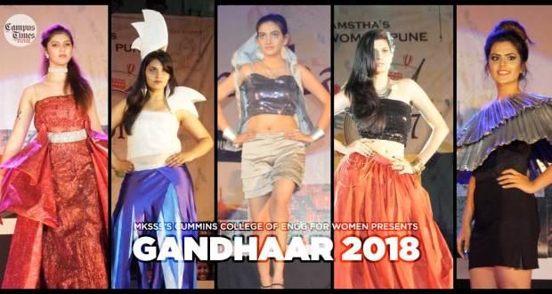 Gandhaar-2018-Cummins-College-Pune-Cultural-Fest