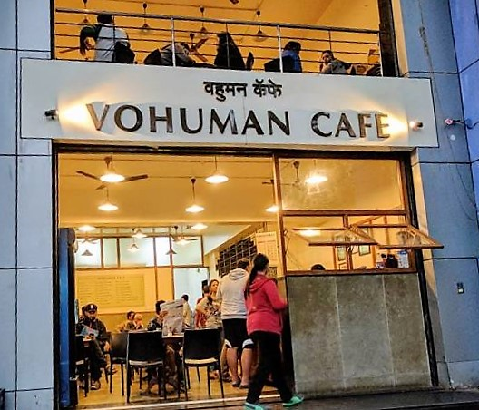 Vohuman_cafe