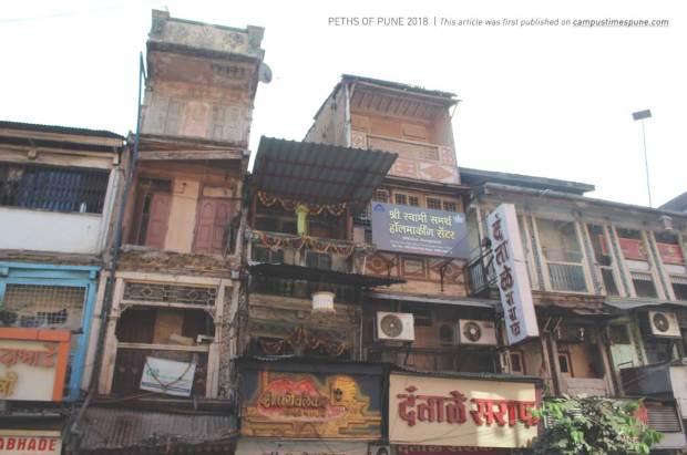 Raviwar-Peth-Vinatage-Pic-Peths-of-Pune-2018