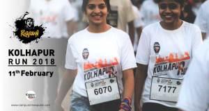 Ruggedian-Kolhapur-Run-2018-Event-Details-and-Schedule