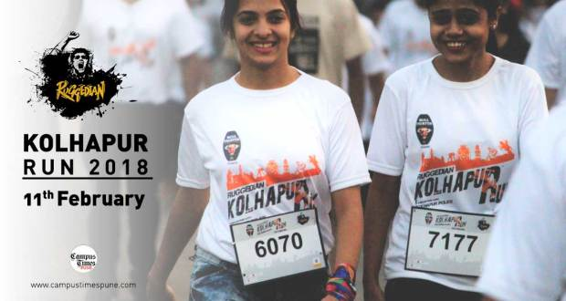 Ruggedian-Kolhapur-Run-2018-Event-Details-and-Schedule