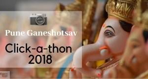 Pune-Ganeshotsav